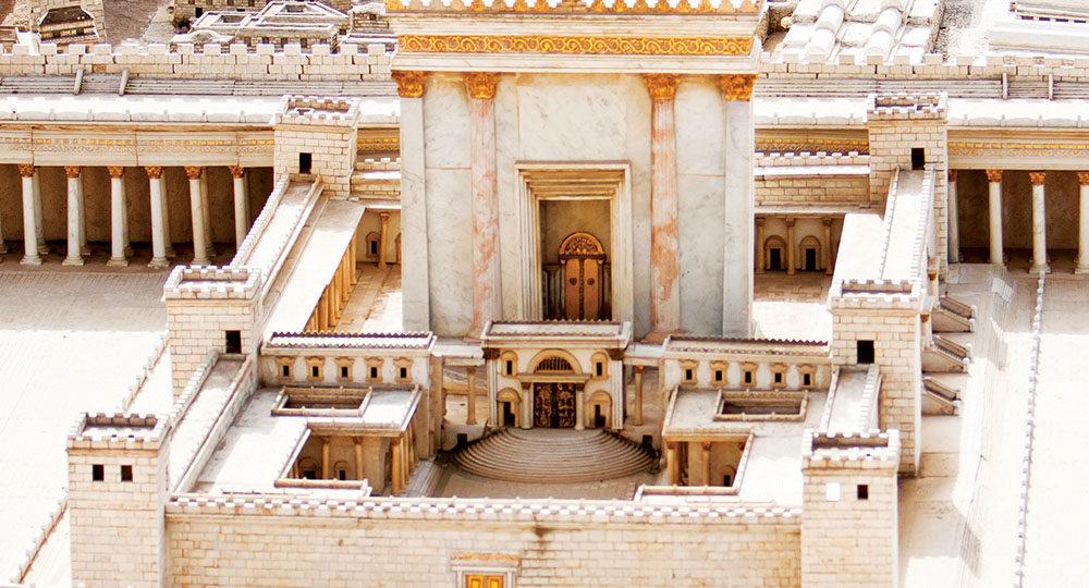 Mount Moriah or the City of David? – Israel My Glory