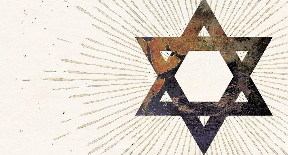 Hear O Israel Israel My Glory