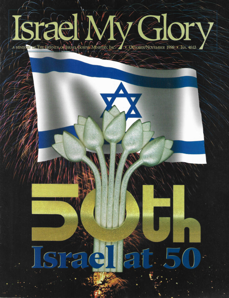 Israel At 50: Celebrating the Year of Jubilee – Israel My Glory